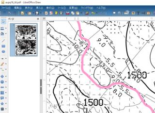 draw_pdf_edit