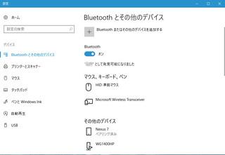 windows-b.jpg